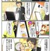 日本レンタルサイネージとは何?