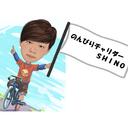 生存日記:自転車で日本一周の旅