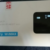 WiMAXは使えない