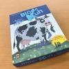 「おろかな牛(愚かな牛/Blöde Kuh)」ファーストレビュー〈ボードゲーム〉:ネットで密かに面白い!と話題になってた小箱系カードゲームをゲットしたから至急遊びたく...→遊びましたっ!