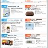 2019-03-20(水)3月株主優待の9277総合メディカルホールディングス