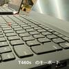 キーボードにこだわるならThinkPad T460sがおすすめ