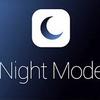 iPhoneの「夜間モード」を設定する方法!【Night Shift、ブルーライトを軽減、目が疲れる、目の負担】