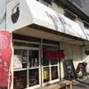 """大阪 豊中市の """"麺屋ほぃ""""に行ってきました"""