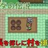【ゼルダの伝説 神々のトライフォース/#2】村長はどこ?村を徘徊するリンク。【YouTubeゲーム実況】