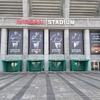 新横浜駅から日産スタジアム(横浜国際総合競技場)への行き方