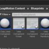 UnrealEngineでVRコンテンツ向けにLeapMotionを使ってみた1