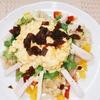 食物繊維たっぷり旬のサラダ
