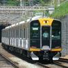 阪神1000系 1603F+1604F 【その7】
