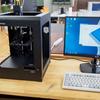 3Dプリンタでオリジナルデジカメケース作りにチャレンジ (FABスペースの3Dプリンタ使用編)