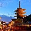京都ツアー【古都を満喫】