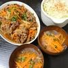プルコギ、キャベツサラダ、スープ