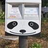 【特殊ポスト】上野動物園前・パンダポスト