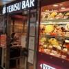 本厚木駅中央改札より目の前!注ぎたてのヱビスがいただけるYEBISU BARに行ってきました