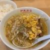 【東京餃子食堂】最後の暴君味噌ラーメン