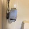 玄関扉のオートロック 後付で出かけるときの鍵かけ忘れ防止