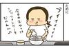 わたしのシッフォンケーキ