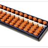 全日本珠算選手権大会の「読上暗算競技」と「読上算競技」。Excelをしのぐ正確な計算力が必要です。