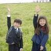 子供に必要なことって何だろう。~民間学童保育を立ち上げられるのか?パート1~
