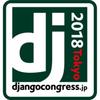 DjangoCongress JP 2018 に参加してきました