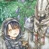 ソマリと森の神様はどんな漫画?面白いおすすめポイントは?守る優しさに感動する漫画