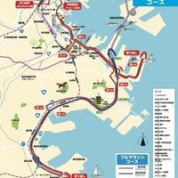 横浜マラソン2018エントリー開始
