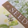 SEED〜展示会お知らせ