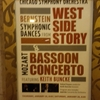 Rafael Payare×West Side Story、Bassoon Concerto@CSO1/20/2018[コンサートレポート]