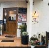 【DHC酒造周辺情報①】山川さんオススメ♥北区のルタンに行ってきた!