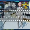【PSO2】ぷにぷにから普通体型まで自分なりにまとめてみた!