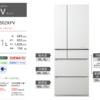 パナソニック冷蔵庫 NR-F502XPV