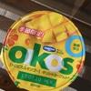 ヨーグルト好きにはたまらない♡ダノンのオイコス新商品!季節限定トロピカルマンゴー味
