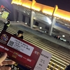 2017ACLグループF第3節 vs上海上港(A)