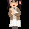 【恋愛】メンヘラのトリセツ【彼氏彼女】