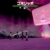 【剣盾】ピックアップレイドでピンクのコオリッポをゲットだぜ!