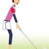 ゴルフで人が打つときにはそこに立っちゃダメ