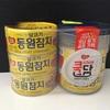 【韓国グルメ】初めて見た!ツナ缶ケース!