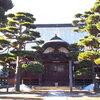 専称寺の御朱印/長野県松本市