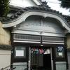 千代の湯(江戸川区5番 平井)