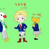 【音ゲー遍歴】ボーイフレンド(仮)きらめきノート