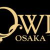 【歓喜か】士業男子が、大阪のナンパ師と一緒に大阪の人気クラブ「OWL」に行った話【絶望か】