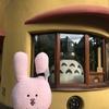 スキウサギの旅①⑤ウサギと行くジブリ美術館