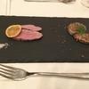 青山で食べたフルコース