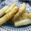 ホワイトアスパラガスの塩レモンサラダ