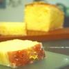 しっとりふわふわ!ウィークエンド(レモンパウンドケーキ)のレシピ!