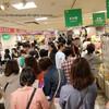 阪神百貨店「幸せを運ぶ 小鳥の作品展」大盛況