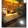 本店と同じ味!松戸中華そば【富田食堂】と中華蕎麦【とみ田】の違い