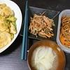 【夜】鶏むねアボカド炒め、きんぴら、味噌汁/【昼】ミートソースペンネ