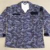 海上自衛隊装備品 迷彩作業服(上下)とは?  0052   🇯🇵