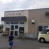 神奈川県高座郡寒川町の工場直売の冷凍もちミニたい焼き フクダ食品さんに行ってきました。